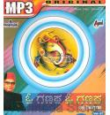 Vol 87-O Ganapa - Devotional Songs MP3 CD