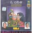 O Rasika (Folk Songs) - Gururaj Hoskote Audio CD