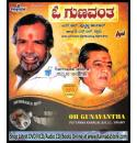 Puttanna Kanagal Hits Vol 1 - Memorable Hits MP3 CD