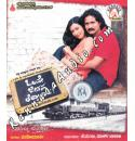 Olave Jeevana Lekkachara - 2009 Audio CD
