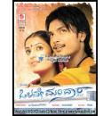 Olave Mandaara - 2011 Audio CD