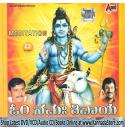OM Namah Shivaya (Meditation) - Hamsalekha Audio CD