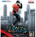 Oosaravelli - 2011 Audio CD