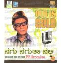 Nagu Naguta Nali - PB Sreenivos Solo Songs MP3 CD