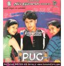 PUC - 2008 Video CD