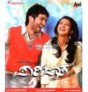 Parijatha - 2012 Audio CD
