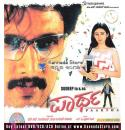 Paartha - 2003 Video CD