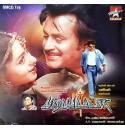 Padayappa - 1999 Audio CD (AR Rahman)
