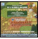 Paddhatti - MS Subbulakshmi (1956 Live Concert) 3 Volumes CD Set