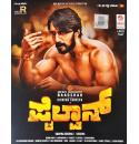 Pailwaan - 2019 Audio CD