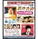 Mr Garagasa - Mr Painter - Satyavan Savitri Combo DVD