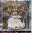 Pandit Vinayak Torvi - Classical Vocal Series - Vol 1 Audio CD