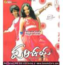 Parichaya - 2009 Audio CD