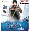 Parugu - 2008 Audio CD