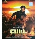 Petta - 2019 Audio CD