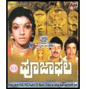 Poojaphala - 1984 Video CD