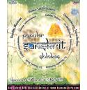 Popular Sanskrit Devotional Shlokas 5 MP3 CD Special Pack