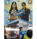 Power - Ajay - Abhi (Puneeth Rajkumar Hits) Combo DVD