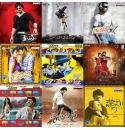 Prabhas Films Music 12 Audio CD & MP3 Collectors Set