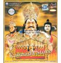 Prachanda Ravana - 2008 Video CD