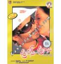 Preethse Preethse - 2009 Audio CD