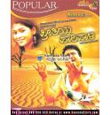 Preetiya Paarivala (Kannada Folk Style Love  Songs) Video CD