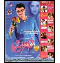 Prince - 2011 + Latest Kannada Film Hits MP3 CD