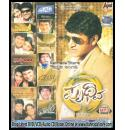 Prithvi - 2010 MP3 CD + Puneeth Rajkumar Film Hits