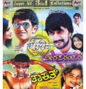 Prithvi - Veera Parampare - Thaakath (Action & Love) Combo DVD