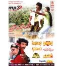 Priyaa - 2009 MP3 CD + Other Superhits Songs