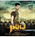 Puli - 2015 Audio CD