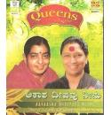Aakasha Deepavu Neenu - Queens Forever Hits MP3 CD