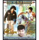 Raaj - Sugreeva - Jogi (Action) Combo DVD