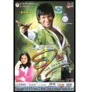 Raaj - The Showman - 2009 DD 5.1 DVD