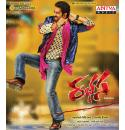 Rabhasa - 2014 Audio CD