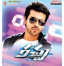 Racha - 2012 Audio CD
