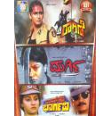 Ragini IPS - Durgi - SP Bhargavi (Women Action Series) Combo DVD