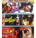 Rahasya - Ladies Hostel - Ma.Neenello Naanalle (Adult) Combo DVD