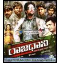 Raajadaani - 2011 Video CD