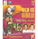 Ninna Nanna Manavu - Rajan Nagendra Hits MP3 CD