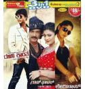Rajani Kantha - Lady Boss - God Father Combo DVD