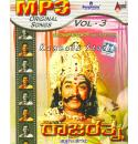 Rajarathna - Dr. Raj Film Songs - MP3 CD