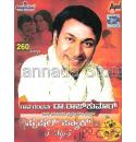 Dr. Rajkumar Special 5 MP3 CD Collections Pack