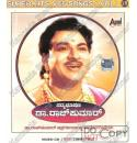 Dr. Rajkumar Popular Video Songs