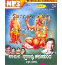 Vol 21-Ramana Pranavu Hanumantha MP3 CD