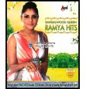 Hits of Sandalwood Queen Ramya Film Collections MP3 CD