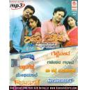 Ramya Rakshita - 2009 MP3 CD + Other Superhits Songs