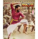 Rangasthalam - 2018 Audio CD