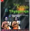 Rare Krithis of Thyagaraja - M.K.S. Siva Audio CD