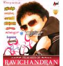 Film Hits of Crazy Star V. Ravichandran MP3 CD